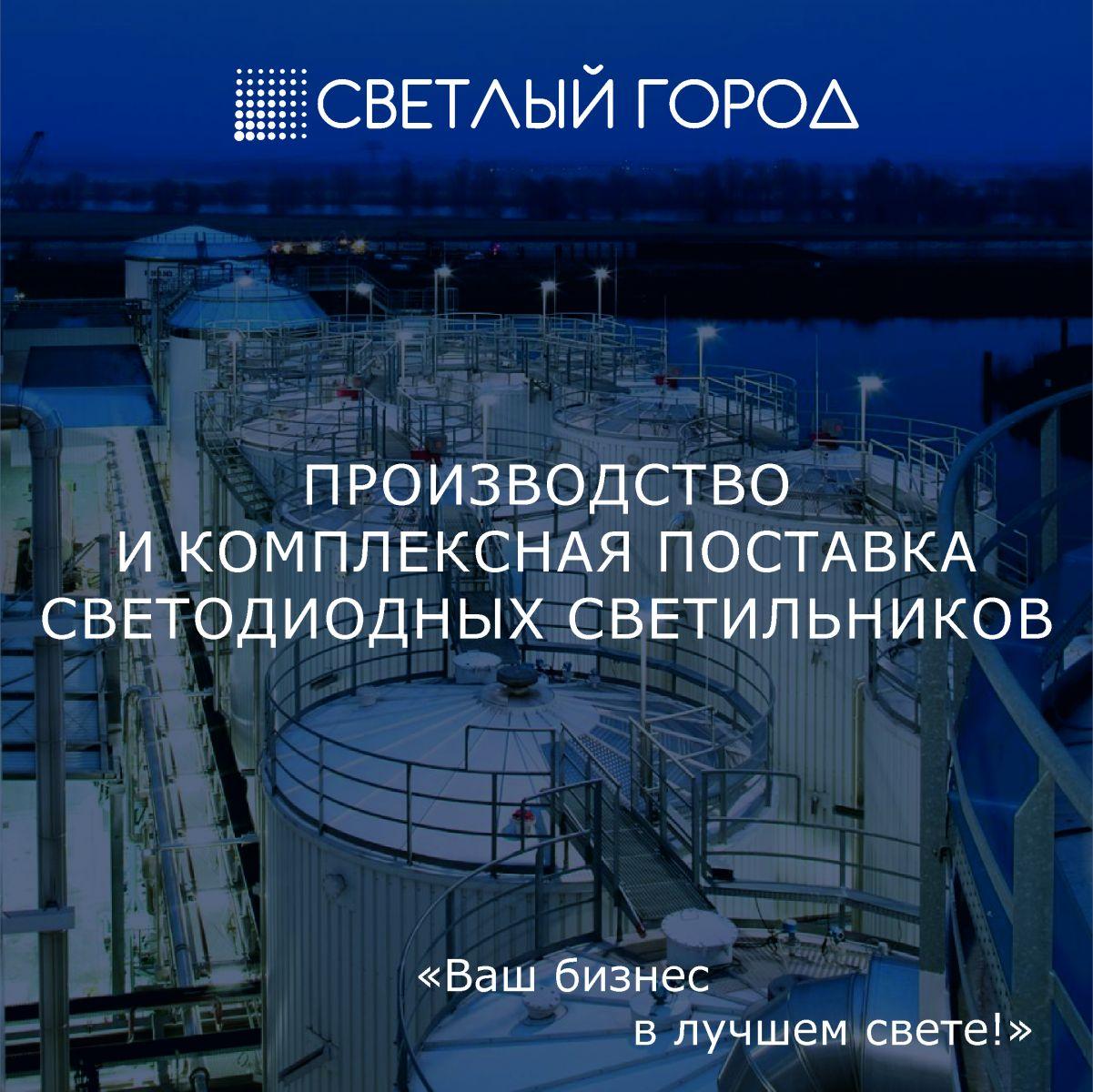 Светодиодный модуль 220в 10вт
